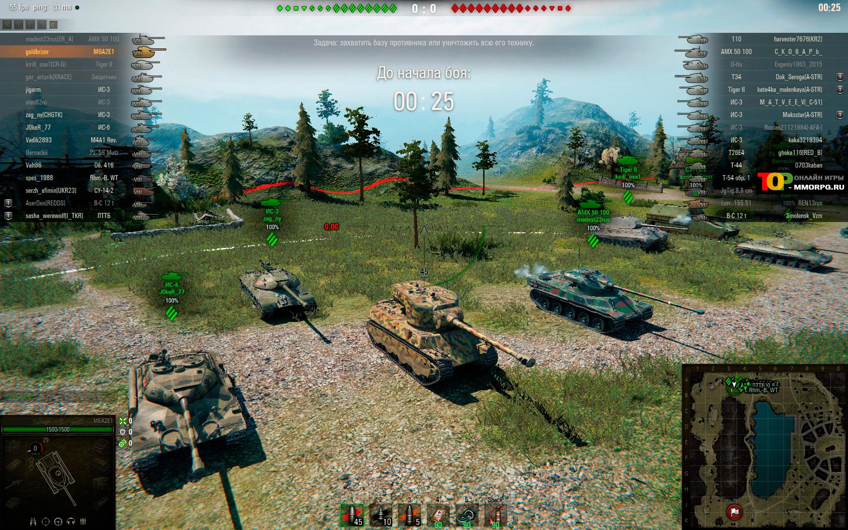онлайн игра на ПК World of Tanks