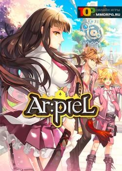 Arpiel Online