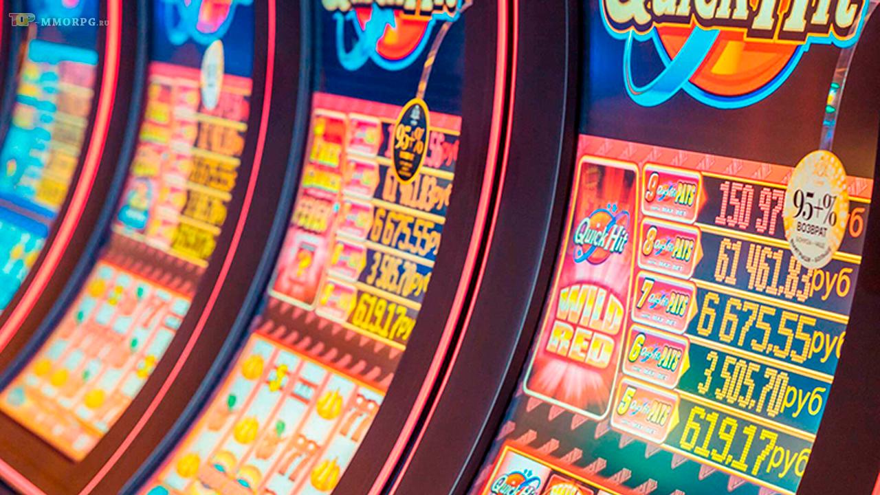 официальный сайт онлайн казино вулкан старс кредит микрозайм