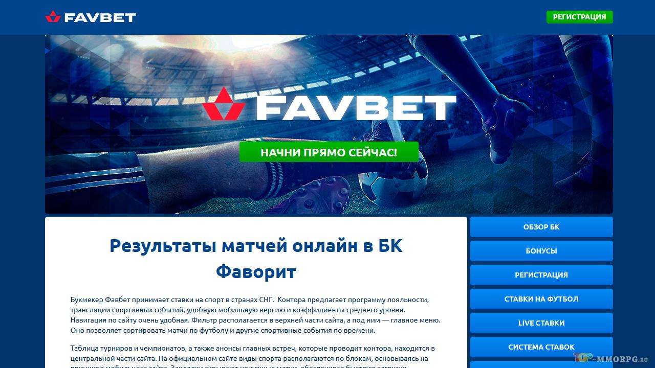 Сайты ставок на матчи видеоверификация ggbet