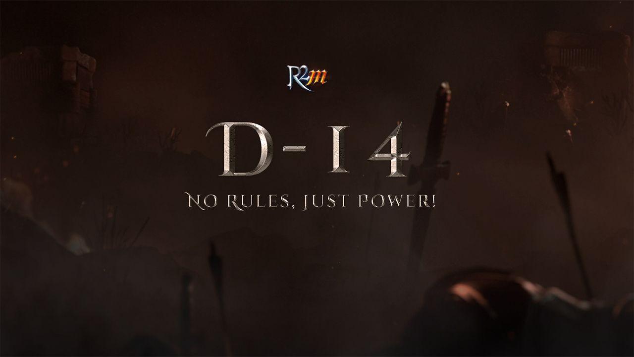 R2 Mobile: кинематографичный трейлер и сайт