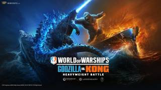 "Титаны ""Годзилла против Конга"" в World of Warships"